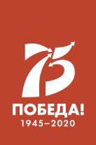 Белоусов Петр Филиппович