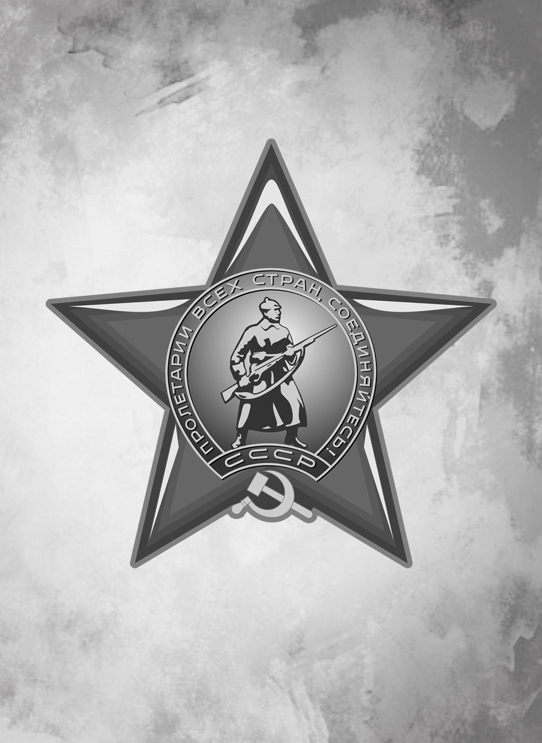 Марфутенко Николай Васильевич