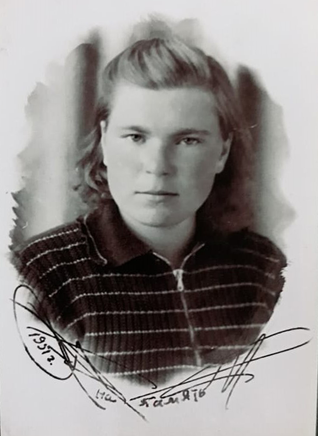 Нагорнова (Смольянинова) Антонина Григорьевна